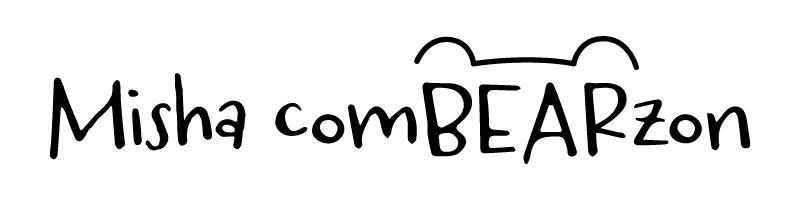 Комбинезоны Misha ComBEARzon